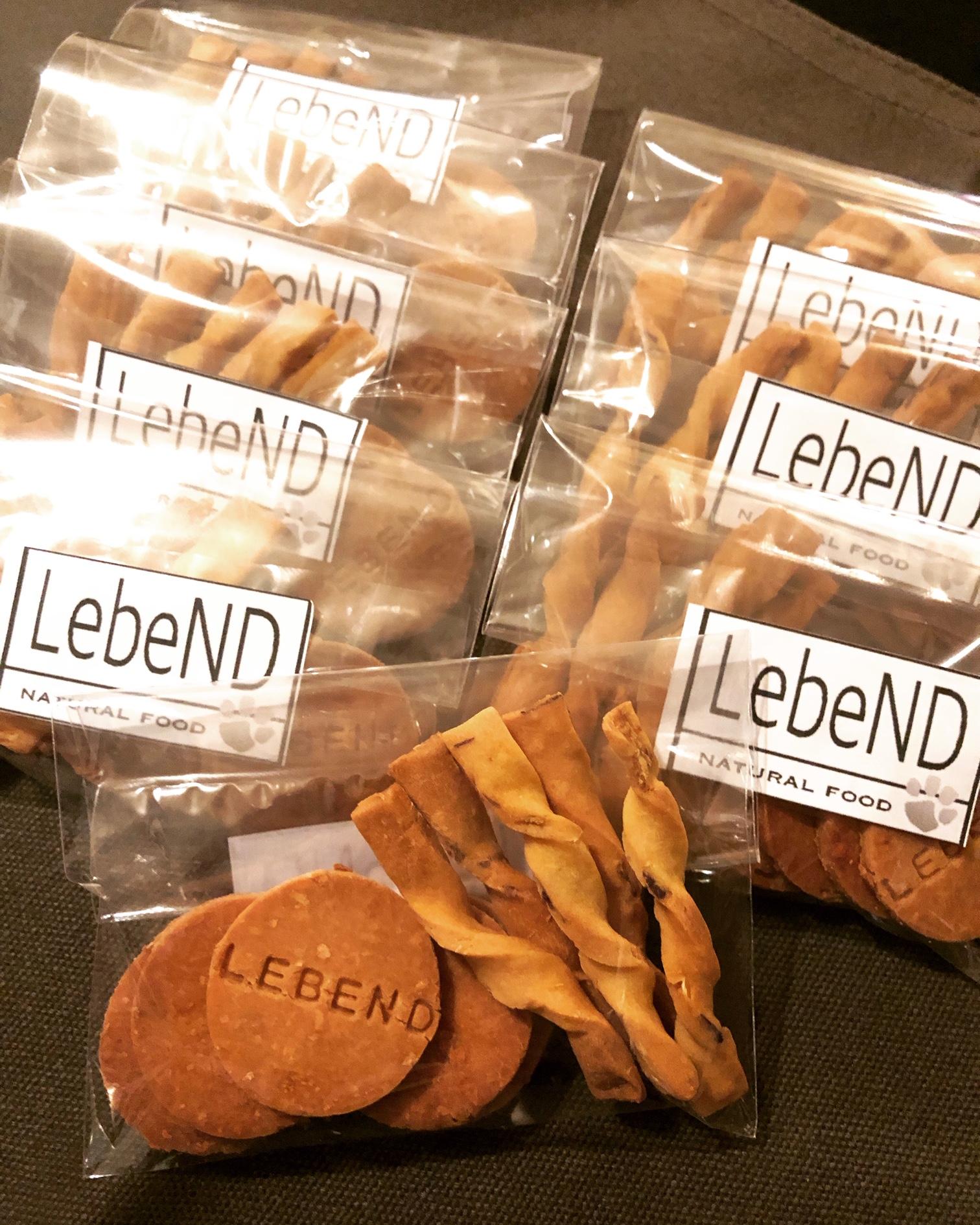 LEBEND(レーベント) サイトハンドフェス